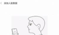 小米9se手机设置人脸解锁方法教程