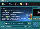 万嘉VCD光盘格式转换器V1.00.102 官方版