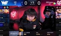 2019kpl春季赛常规赛3月15日WE VS QGhappy直播视频