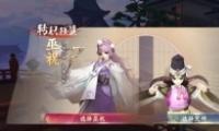 《侍魂:胧月传说》武者面甲获取攻略
