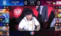 2019kpl春季赛常规赛3月17日Hero久竞 VS RNG.M直播视频