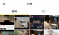 抖音app模糊分屏特效拍摄方法教程