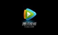 腾讯视频VIP专享寄件福利活动地址