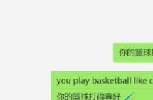 """""""你打篮球真像蔡徐坤""""是什么梗 """"你打篮球真像蔡徐坤""""是什么意思"""