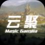 云聚:失落的魔法 V1.0 iOS版