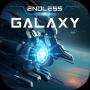 无尽银河 V1.0 苹果版