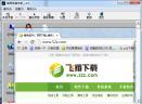 简屏录像专家V1.0 绿色版
