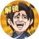 最强表情王 V1.4.4 安卓版