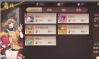 《侍魂:胧月传说》武者色获取方法介绍