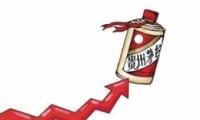 茅台股价再创新高是怎么回事 茅台股价再创新高是什么情况