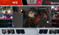 2019lpl春季赛3月19日WE VS TOP比赛直播视频