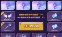 QQ飞车小橘子百宝箱活动地址