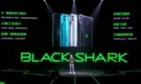 黑鲨2有几种颜色 黑鲨游戏手机2哪个颜色好看