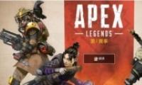 APEX英雄第一赛季更新内容一览