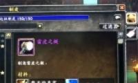 魔兽世界8.15征服之魂征服之魂获取攻略
