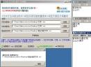 智者文本行合并组合助手V1411 免费版