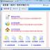 卓帐网财务软件