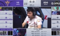 2019lpl春季赛3月25日EDG VS V5比赛直播视频