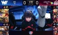 2019kpl春季赛常规赛3月27日eStarPro VS WE直播视频