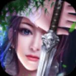 剑尘天途V1.0 安卓版