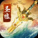 九州轩辕志V1.0 安卓版