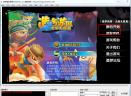 造梦西游3梦熙辅助V1.0 绿色版