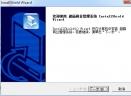 免费收银系统收银软件C系列-普及版