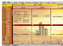 售楼大师房产销售管理软件V9.9 普及版