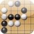 极智围棋 V2.6 安卓版
