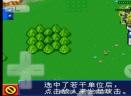 乐高大战NDS版