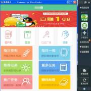 靠谱助手SIM卡安卓模拟器 V1.0.0.0 免费版