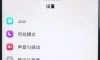 vivo x27手机开启定位方法教程