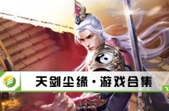 天��m�・游�蚝霞�