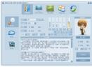 创意宝宝取名软件V1.5 官方版