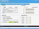 网吧服务管家V1.0.0.9 官方版