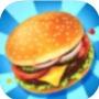 疯狂汉堡 V1.0 苹果版