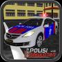模拟警察巡逻 V1.3.6 安卓版