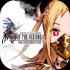 最终幻想勇气启示录幻影战争 V1.0.0 苹果版