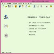 正则表达式自动生成器 V1.0.2 正式版