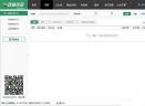 百卓优采采购管理软件V5.2.31.16 官网最新版