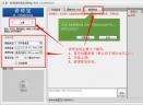 3GV新一代网络教学系统讲师宝工具V2014 免费版