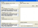 批量将14963生成CHM文件2.18简体中文绿色版