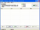 SUMo(软件更新工具)V5.4.0.374 中文版