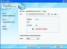 CD复制专家V4.3.6.916 简体中文绿色特别版
