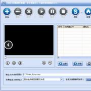 闪电-AVI视频转换器 V10.6.0 最新版