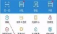 华为p30手机设置支付宝指纹支付方法教程