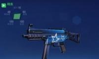 《堡垒前线:破坏与创造》UMP9冲锋枪属性介绍