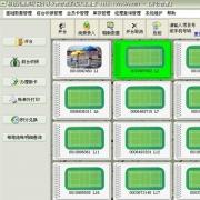 儿童乐园刷卡计时计次管理系统 V28.0.7 官方版