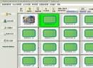 儿童乐园刷卡计时计次管理系统V28.0.7 官方版