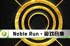 Noble Run·游戏88必发网页登入